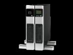 Protect B.PRO 1800+ батарейный модуль (горизонтальное расположение)